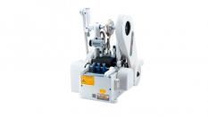 Etiket Kesme Makinası (JM-817)